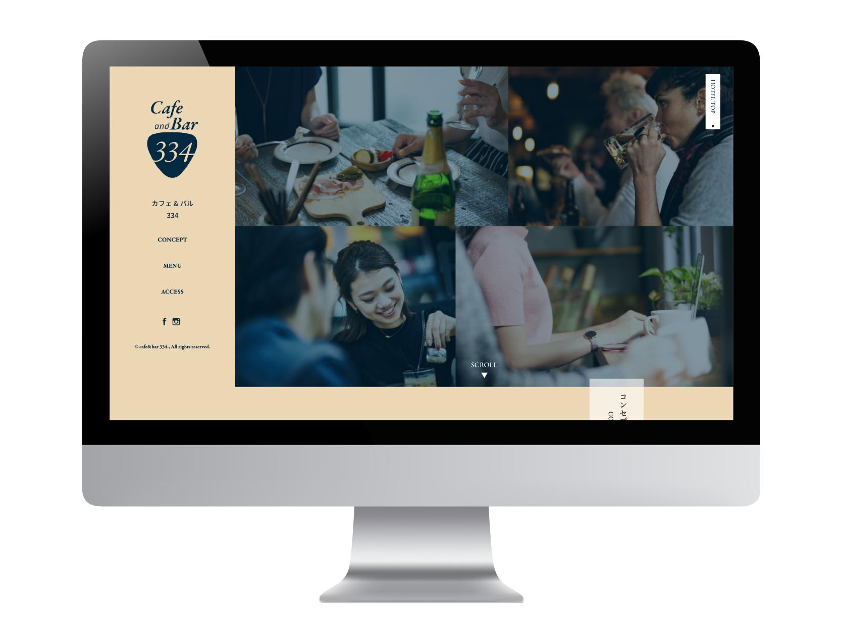 <span>Official web site</span><br>知床北こぶしグループ<br>カフェ&バル 334
