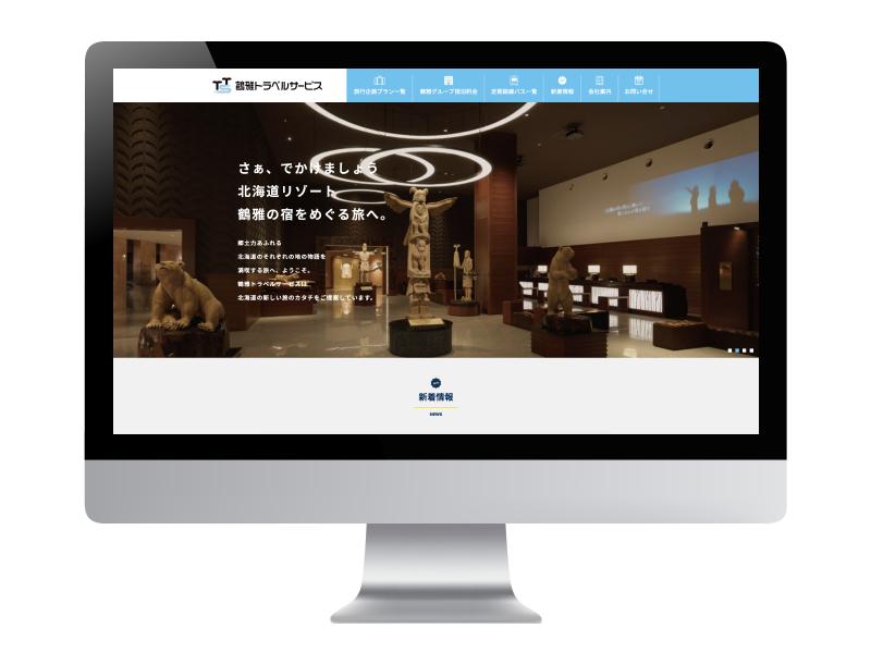 <span>Official web site</span><br>株式会社鶴雅トラベルサービス