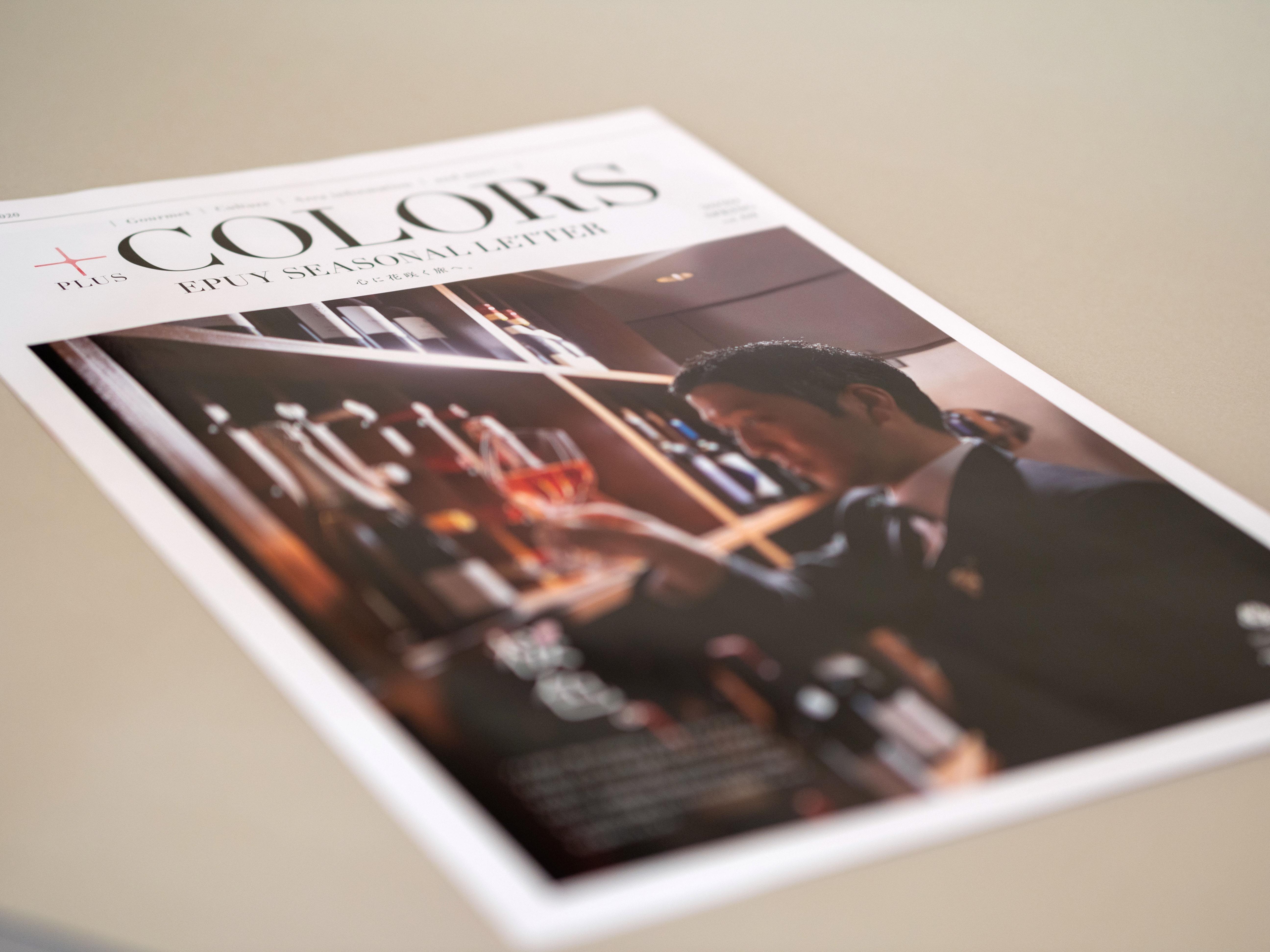 <span>Magazine</span><br>鶴雅グループ<br>函館大沼 鶴雅リゾート エプイ 季刊誌 +COLORS