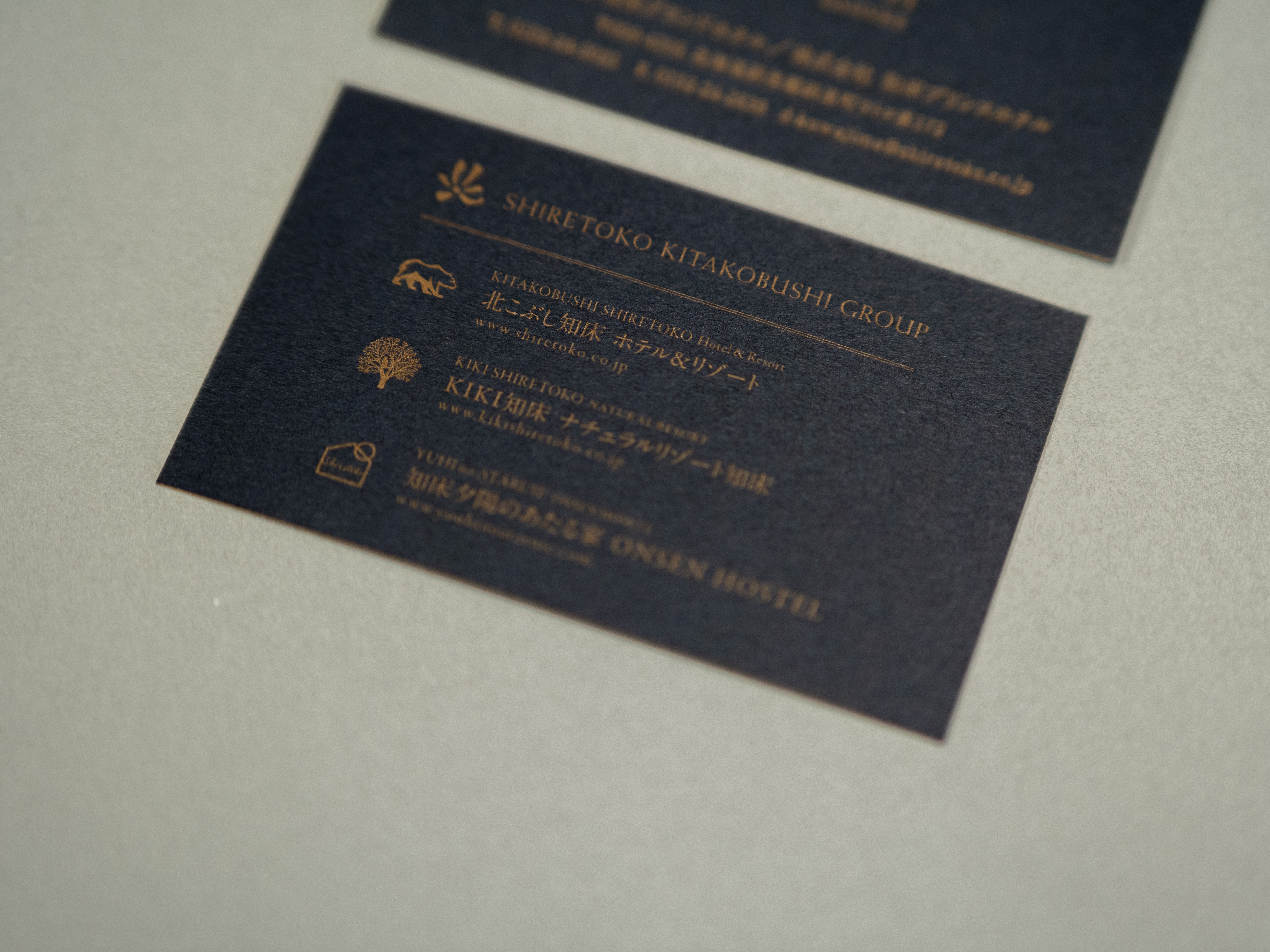 <span>Press printing</span><br>知床北こぶしグループ<br>名刺