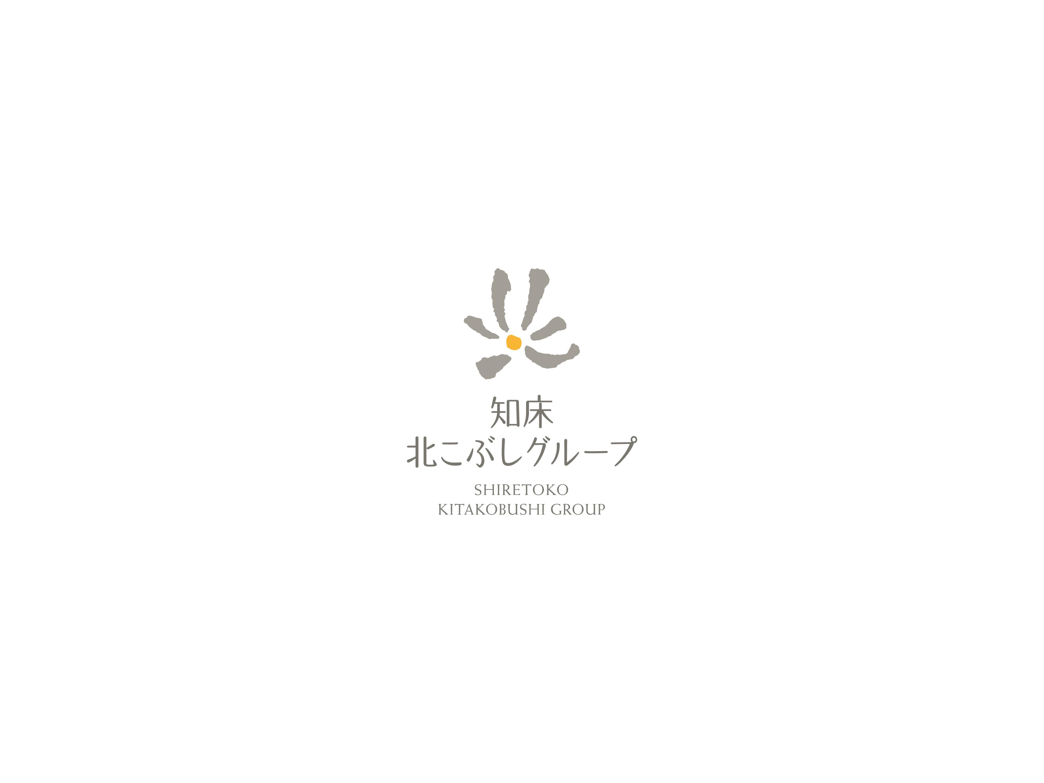 <span>logo</span><br>知床北こぶしグループ